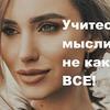 заказать рекламу у блоггера mira_slava91