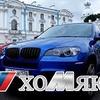 реклама на блоге yaroslav_efremov