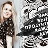 реклама у блоггера Арина Конева