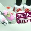 реклама в блоге iren.pro.nogti