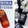 заказать рекламу у блоггера iren.pro.nogti