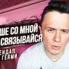 новое фото sobolev_tut