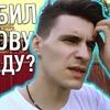 реклама в блоге Vberberyy