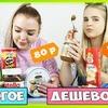 реклама в блоге lisova_of