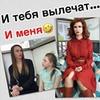 реклама на блоге Алена Токарева