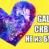 заказать рекламу у блоггера Ксюша Романова
