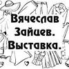 фото gladkovaanna