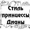фотография gladkovaanna