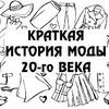фото на странице gladkovaanna