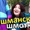 новое фото reznichenskaya