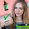 заказать рекламу у блоггера Наталья Жигалко