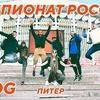 фотография simkinpro