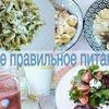 разместить рекламу в блоге kamenskayalera