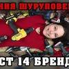 заказать рекламу у блоггера prozotova