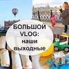 реклама у блоггера atmosferaschastya