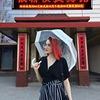 реклама у блоггера Надежда Герасименко