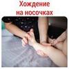 реклама у блоггера Алексей Лужков