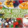реклама на блоге arrakelyaan