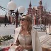 заказать рекламу у блоггера Милана Южакова