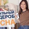 заказать рекламу у блоггера vostrikova_k