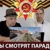 фото Naturlich Russisch