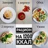 реклама у блоггера Мария Белякова