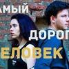 реклама у блоггера _operina_