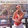 лучшие фото Анна Соколова