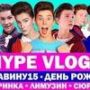 реклама у блоггера vladkrasavin