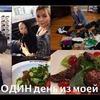 реклама в блоге Надежда Филатова