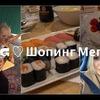 реклама у блоггера Надежда Филатова