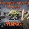 заказать рекламу у блоггера annetkostenko