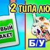реклама у блоггера natalime2015