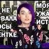 реклама у блоггера Алина Соболева