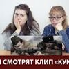 фото на странице Naturlich Russisch