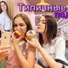 реклама на блоге alena__nesterova