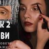 реклама у блоггера irinameyk