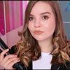 разместить рекламу в блоге Ясмин Поклонская