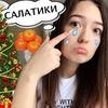 новое фото darya_datsyuk