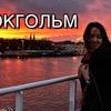 лучшие фото darya_datsyuk