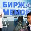 реклама на блоге Сергей Дружко