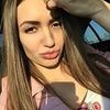 заказать рекламу у блоггера Екатерина Лавренко