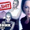 реклама у блоггера mihail_lidin
