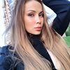 новое фото Лия Богданова