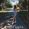 реклама на блоге Екатерина Лавренко