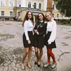 реклама у блоггера Лера Щёлокова