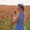 разместить рекламу в блоге Алена Бардовская