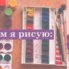 реклама в блоге momocka