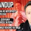 заказать рекламу у блоггера sobolev_tut