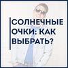 реклама на блоге Александр Самсонов